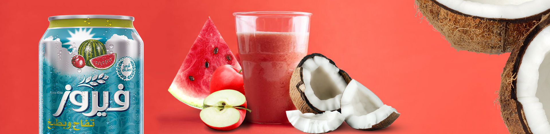 Watermelon, Apple and Coconut Smoothie