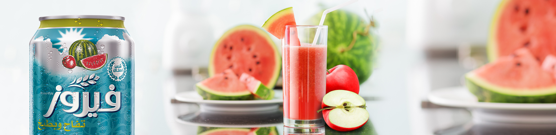 Fayrouz Watermelon and Apple Mojito Mocktail